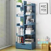書架 簡易書櫃簡約現代落地置物架組裝學生用布意小組合櫃家用桌上T 3色