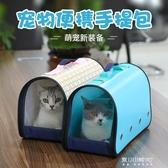 寵物外出包-寵物包貓咪背包泰迪外出貓籠子狗狗包包貓貓包貓便攜籠袋子箱用品 現貨快出