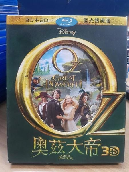 挖寶二手片-Q04-214-正版BD【奧茲大帝 3D+2D雙碟 有外紙盒】-藍光電影 迪士尼(直購價)