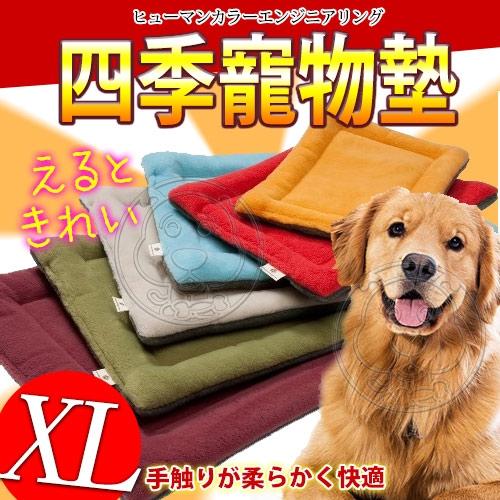 【培菓幸福寵物專營店】dyy》春秋冬保暖寵物棉墊四季寵物墊XL-104*71CM