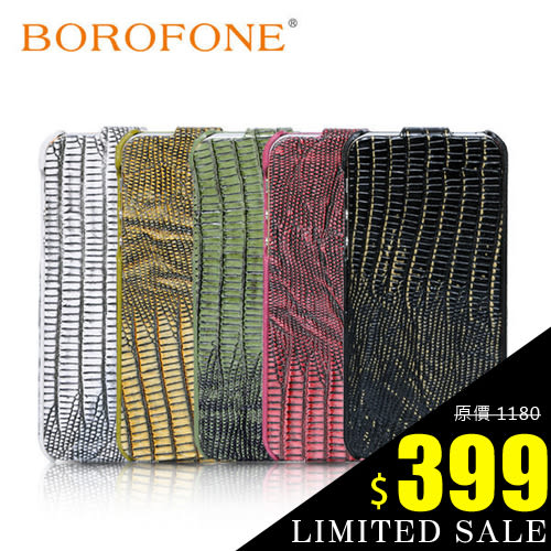 【愛瘋潮】Borofone Apple iPhone SE / 5 / 5S 專用頂級手工真皮皮套 - 雙色蜥蜴紋系列