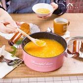16cm雙柄小奶鍋不黏鍋小湯鍋煮熱奶鍋寶寶輔食鍋電磁爐通用    汪喵百貨