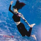 新款韓國潛水服女防曬長袖分體修身速干沖浪服浮潛泳衣長褲水母衣【奇貨居】