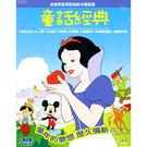 動漫 - 童話經典VCD (14片)...