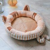 寵物窩 狗窩夏季中小型犬寵物窩泰迪狗狗床貓咪窩貓床寵物床