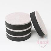 護家桌椅腳墊加厚沙發腳墊增高家具靜音耐磨防劃傷地板家用桌腳墊