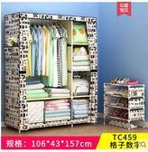衣櫥簡易布藝雙人簡約現代經濟型衣櫥折疊單人組裝宿舍收納布衣櫥igo  莉卡嚴選