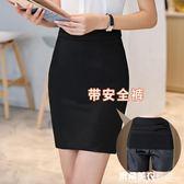 黑色職業西裝裙女春夏新工裝裙半身一步短裙新款顯瘦包臀裙子 米希美衣