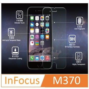 富可視Infocus M370 鋼化玻璃保護貼