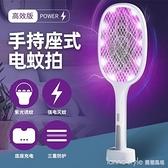 新款電擊兩用電蚊拍滅蚊器二合一USB充電式家用電蚊拍滅蚊燈 lanna YTL