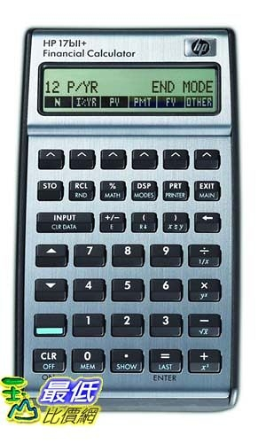 [美國直購 ShopUSA] New Hewlett Packard HP 17bII+ Financial Calculator  $2575