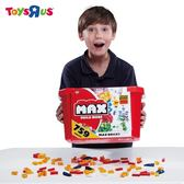 玩具反斗城 獨家 MAX BUILD MORE 759片裝創意積木桶