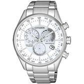 【送!!電影票】CITIZEN 星辰 Eco-Drive 質感鈦金屬電波光動能腕錶 CB5020-87A 熱賣中!