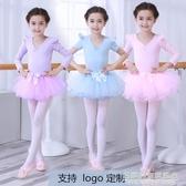 兒童舞蹈服裝女芭蕾舞裙女童練功服女孩演出服幼兒短袖紗裙分體夏 名購居家