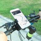✭米菈生活館✭【P483】自行車360度旋轉手機架 固定架 單車 配件 騎行裝備 電動摩托車