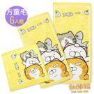 白爛貓Lan Lan Cat 臭跩貓-滿版方巾*2童巾*2毛巾*2(6條組)(疊羅漢-好友疊羅漢)免運