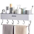 免打孔衛生間浴室置物架壁掛式洗手間廁所洗漱台毛巾架牆上收納架 黛尼時尚精品