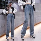 S-6XL大碼牛仔長褲~高腰牛仔長褲女寬松直筒闊腿拖地大碼女裝230斤6965.1F039愛尚布衣