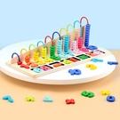 早教玩具 算數字教具數學計算架益智 智力開發加減算術形狀配對木制玩具 兒童益智玩具