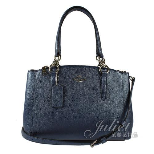 茱麗葉精品【降價出清】COACH 23337 亮蔥防刮雙拉鍊兩用包.深藍