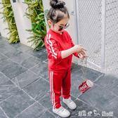 女童秋裝套裝新款春秋季6寶寶洋氣運動5童裝兒童小童4潮衣3歲  潔思米