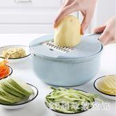 水果切片機廚房切菜神器土豆絲切絲器神器家用刨絲器多功能切菜器 LH3166【3C環球數位館】