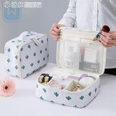旅行化妝包小號便攜韓國大容量化妝品收納包少女心手提洗漱包YXS 「繽紛創意家居」
