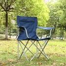 Guide Series 戶外承重210斤摺疊椅沙灘椅導演椅釣魚椅便攜休閒椅 創意空間