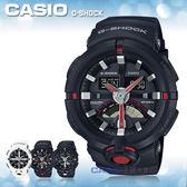CASIO 卡西歐 手錶專賣店 G-SHOCK  GA-500-1A4 DR男錶 雙顯錶 橡膠錶帶  耐衝擊構造