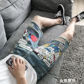 男式牛仔褲夏天牛仔短褲男破洞五分褲夏季薄款七分褲韓版修身潮流5分褲7中褲 金曼麗莎