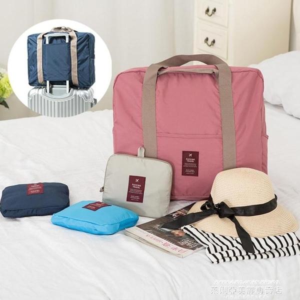 旅行袋可折疊旅行袋大容量手提收納袋旅游行李包女短途可套拉桿健身包 新品