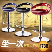 優惠快速出貨-吧檯椅 現代簡約高腳椅子酒吧高凳手機店凳子靠背吧凳家用升降吧椅RM