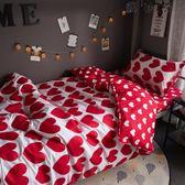 床包/被套 夏季四件套床單被套1.8m床上用品