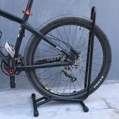 單車支架山地公路自行車支架停車架掛架子室內站架立式展示架單修車維修架 LX 歐亞時尚