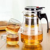 茶壺飄逸杯超大容量玻璃茶壺可全拆洗內膽過濾泡茶壺耐高溫 【萬聖節推薦】