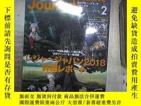 二手書博民逛書店AMUSEMENT罕見JOURNAL 2019 2 (日文雜誌 ) 、Y180897