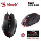 【Bloody】雙飛燕T70光微動終結者遊戲鼠-贈金靴+市價NTD350激活卡