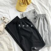 RENA簡約氣質黑灰兩色舒適鬆緊腰寬鬆秋季拖地長褲休閒褲女『韓女王』