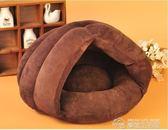 貓窩狗狗窩加厚保暖沙發床寵物貓狗窩YYJ  夢想生活家