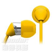【曜德視聽】AKG K323XS 黃色 耳道式耳機 /送收納盒