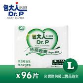 包大人 防漏護膚 成人紙尿褲 L ( 16Px6包/箱 )