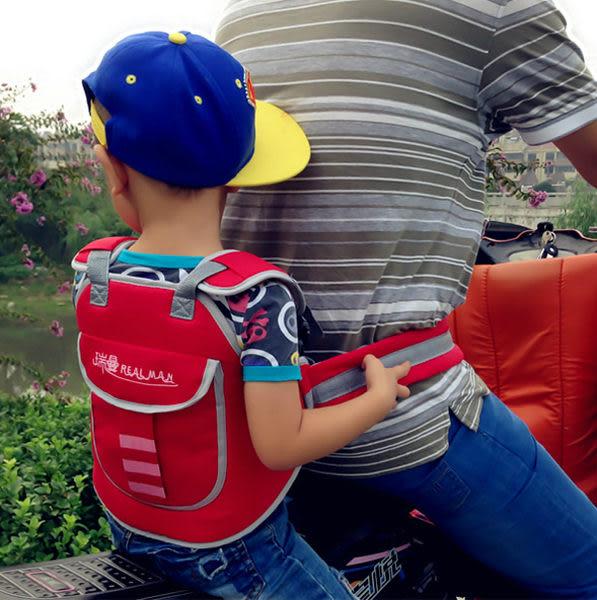 (免運)Buy917 兒童機車背包式安全帶 再送小禮物哦
