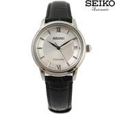 【萬年鐘錶】SEIKO PRESAGE精工4R35經典都會機械女錶23石 日期 透明底蓋  34mm 4R35-01B0S(SRP861J1)