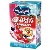 優鮮沛蔓越莓綜合果汁250ml*6入【愛買】