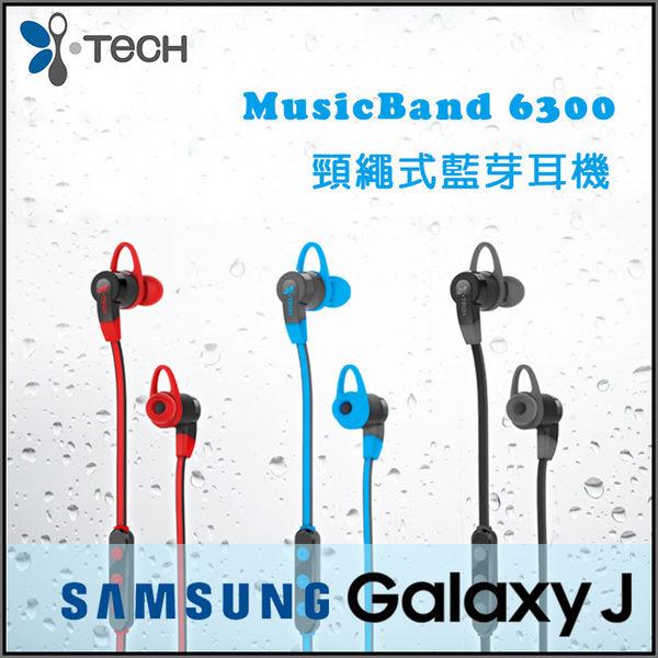 ▼i-Tech MusicBand 6300 頸繩式藍牙耳機/運動型/先創/立體聲/SAMSUNG/三星/GALAXY J SC-02F/J1/J2/J5/J7