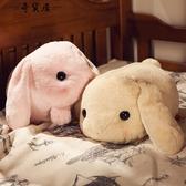 兔子抱枕公仔毛絨玩具布娃娃公仔玩偶可愛長條枕女生兒童創意禮品