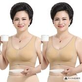 兩件裝 大碼內衣文胸背心式無鋼圈運動無痕胸罩薄款【時尚大衣櫥】