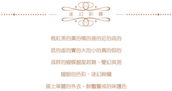 零錢包-迷幻彩蝶織畫緹花中零錢包 桃紅-REORE
