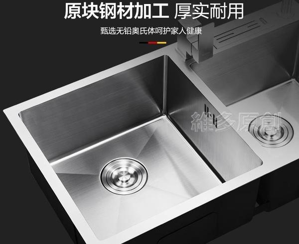 洗衣槽 德國好太太洗菜盆雙槽 不銹鋼廚房水槽洗碗池手工洗菜池淘菜盆304-全館  DF 雙十二