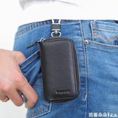 卡包鑰匙包 創意車鑰匙包男多功能零錢包腰掛簡約頭層牛皮汽車鎖匙包男士 芭蕾朵朵